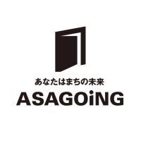 asagoing
